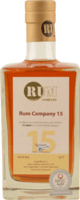 Small rum company 15 rum 400px